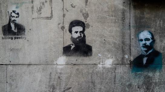 """Из """"Стената на писателите"""" 2 — в ул. Любен Каравелов."""